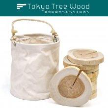 [41] ワギリ  Tokyo Tree Wood (20ピースセット)