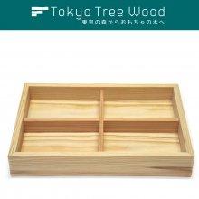 [47] コレクショントレー Tokyo Tree Wood