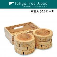 [41] ワギリ  Tokyo Tree Wood (10ピースセット)