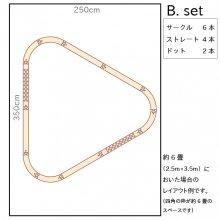 バランスレール ひのきの平均台 Bセット [カタログ掲載]
