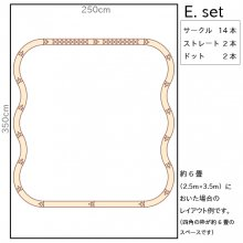 バランスレール ひのきの平均台 Eセット [カタログ掲載]