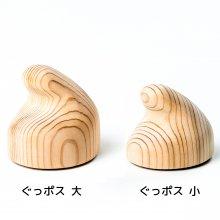ぐっポス(ぐっぽす) 小