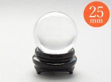 日本製無垢水晶玉|右水晶|25mm 5A|天然スパイラル水晶