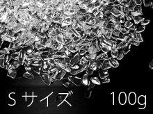 高品質AAA透明水晶さざれ|Sサイズ|100g