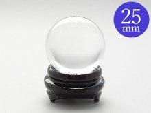 日本製無垢水晶玉|左水晶|25mm 5A|天然スパイラル水晶
