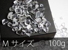 高品質AAA透明水晶さざれ|Mサイズ|100g