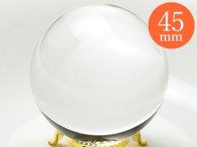 日本製無垢水晶玉|45.6mm 5A|右水晶|ブラジル産天然スパイラル水晶