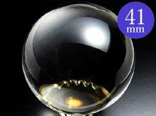 日本製無垢水晶玉|41.1mm 5A-|左水晶|ブラジル産天然スパイラル水晶
