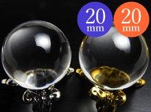 日本製無垢水晶玉|左水晶&右水晶セット|20mm 5A|天然スパイラル水晶