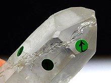 雷水晶ライトニングクォーツ|ブラジル産天然水晶|92mm 103g|No.9