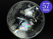 部分双晶|水晶玉 57mm|天然スパイラルクォーツ(螺旋水晶)