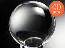 日本製無垢水晶玉|40.0mm 5A|右水晶|ブラジル産天然スパイラル水晶