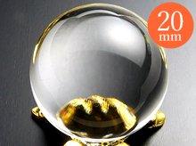 日本製無垢水晶玉|右水晶|20mm 5A|天然スパイラル水晶