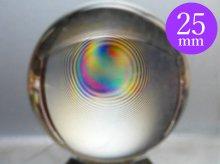 日本製無垢水晶玉|双晶 25mm No.22|天然スパイラル水晶