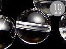 10mmラウンドビーズ|天然スパイラル水晶|ブラジル産クリアクォーツ|粒売り