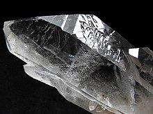 特大サイズ!天然水晶原石|トライゴーニック、レインボー、クォーツインクォーツ|ブラジル産|195mm 978g