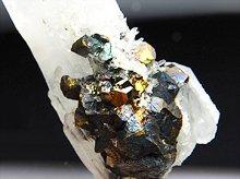 クォーツ with パイライト&チャルコパイライト|共生鉱物|ブルガリア産水晶ポイント 58.5g|No.28