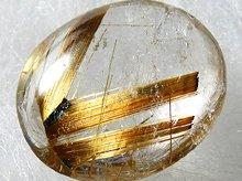 ビクトリールチル(太陽ルチル)|ゴールドタイチンルチルクォーツ|カボション 14.5mm 7ct|No.28