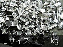 高品質AAA透明水晶さざれ|Lサイズ|1kg