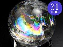 左水晶|高品質レインボー水晶玉 30.9mm No.80|天然スパイラル水晶