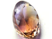 宝石質ボリビア産天然アメトリン|双晶+右水晶|大粒ファセットカット|20.6mm 16.5ct No.6