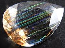 宝石質レインボースキャポライト|タンザニア産|ペアシェイプ 12mm 2ct|No.2