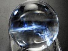 エンジェルラダークォーツ(ファントム)|左水晶 25mm|No.44
