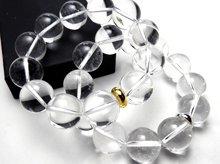 マニカラン産ヒマラヤ水晶アイスクリスタル|14mm玉|天然スパイラル水晶|ブレスレット左右2本セット No.1