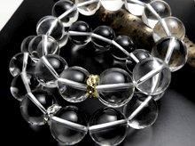 マニカラン産ヒマラヤ水晶アイスクリスタル|14mm玉|天然スパイラル水晶|ブレスレット左右2本セット No.3