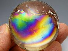 最上級レインボーシトリン|左水晶|丸玉 41mm|No.25
