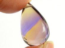 宝石質天然アメトリン 右水晶+双晶 ボリビア産 大粒ドロップビーズ 21.4mm 22.8ct No.2