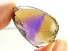 宝石質天然アメトリン 左水晶+双晶 ボリビア産 大粒ドロップビーズ 26.5mm 56.2ct No.1