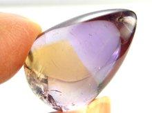 宝石質天然アメトリン 左水晶+双晶 ボリビア産 大粒ドロップビーズ 22.3mm 31.6ct No.2