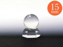 日本製無垢水晶玉|右水晶 15mm玉 5A|天然スパイラル水晶