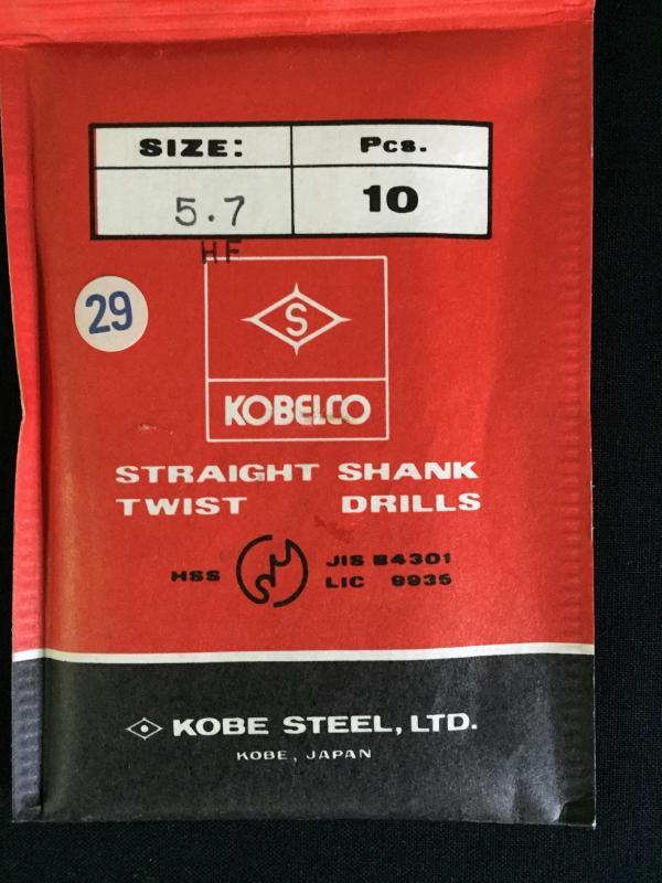 コベルコ 鉄工ドリル SD HSS 5.7mm 10本組
