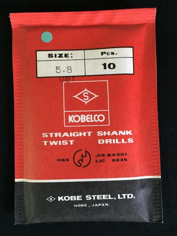 コベルコ 鉄工ドリル SD HSS 5.8mm 10本組