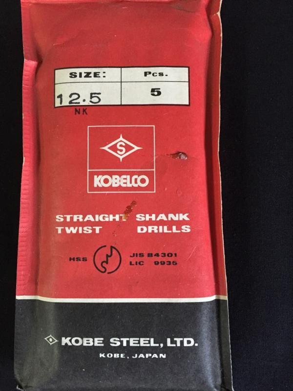 コベルコ 鉄工ドリル SD HSS 12.5mm 5本組