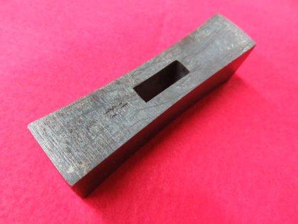 道心斎正行(どうしんさいまさつら)作 全鋼 黒仕上 特別型 角玄能 80匁(約300g)    はちまき無し