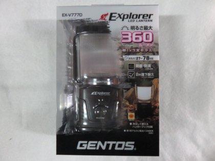 ジェントス エクスプローラー LEDランタン EX-V777D