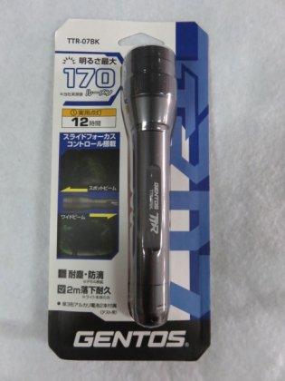 ジェントス LEDハンドライト TTR-07BK