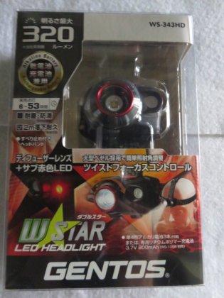 ジェントス ダブルスター LEDヘッドライト WS-343HD