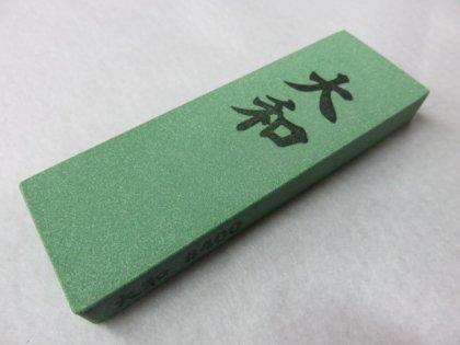 ナニワ 刃物用角砥石 大和(やまと) #400 荒砥石