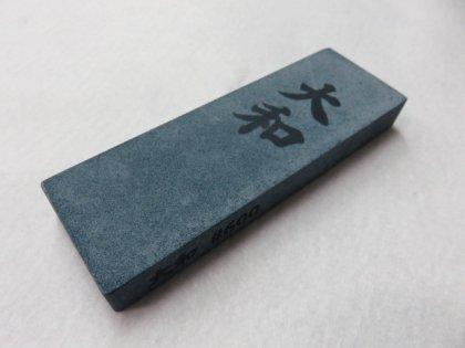 ナニワ 刃物用角砥石 大和(やまと) #600 荒砥石