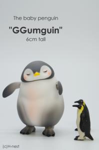 【SALE】GGumguin ※旧タイプ