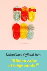 【Kuku Clara】Ribbon color arrange sandal(Official商品)