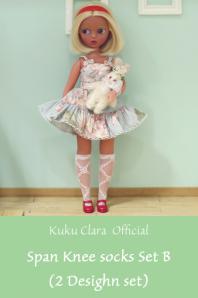 ★デットストック品★【Kuku Clara】Span Knee Socks Set B(Official商品)