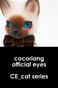 【即納品】公式Cat's Eyes_8mm