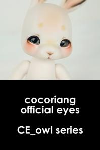 【即納品】公式Owl_Eyes_8mm