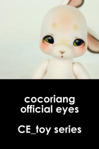 【即納品】公式Toy_Eyes_8mm