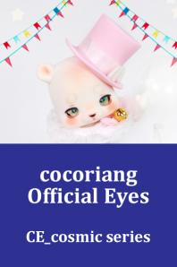 【即納品】公式Cosmic_Eyes_8mm